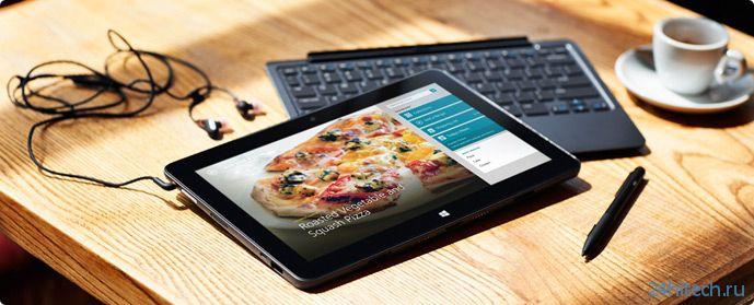 Новый планшет Dell Venue 11 Pro предлагается за 0