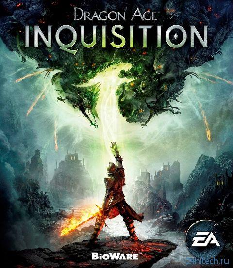 Объявлена дата выхода Dragon Age: Inquisition