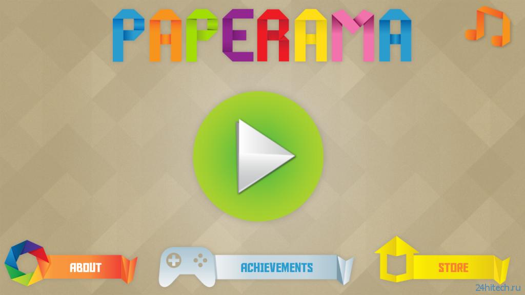 Paperama — почувствуй себя мастером оригами