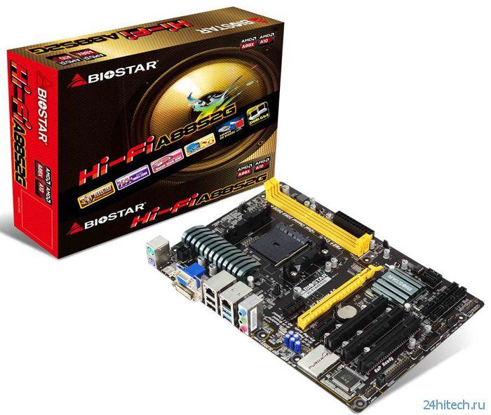 Платы Biostar Hi-Fi B85S2G и A88S2G оснащены двухпортовым Gigabit-контроллером