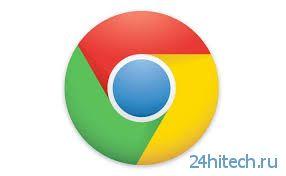 Релиз Google Chrome 34 со встроенной системой голосового поиска