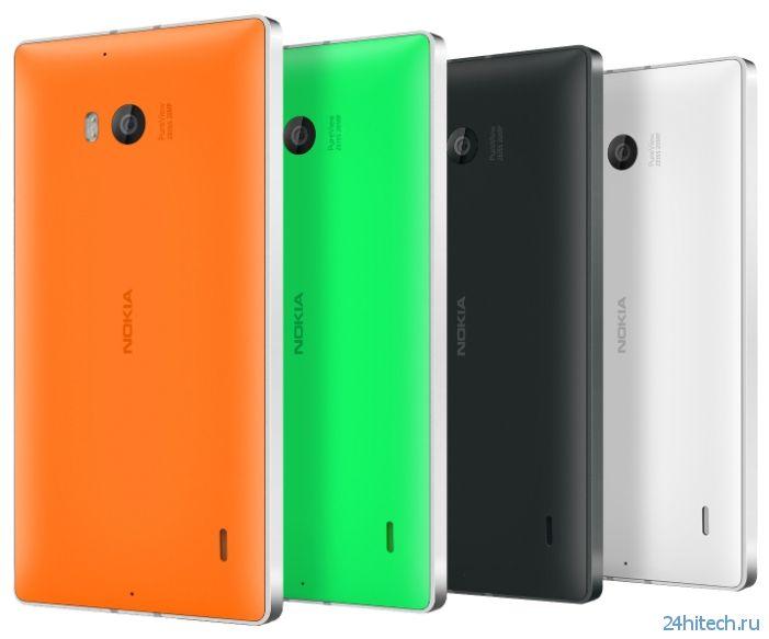 Российский ценник на Nokia Lumia 930 — 24 990 рублей