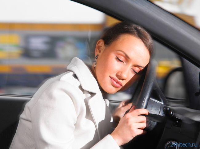 Рулевое колесо поможет определить степень усталости водителя