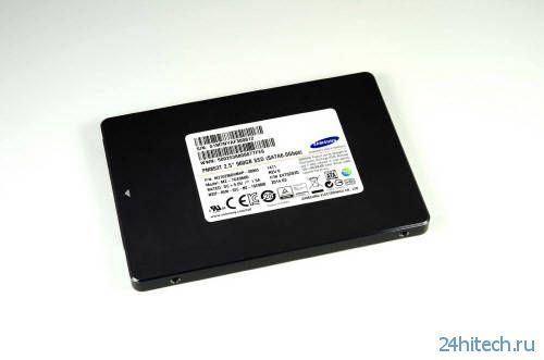 Samsung начала выпуск первых в отрасли корпоративных SSD с технологией 3-bit NAND