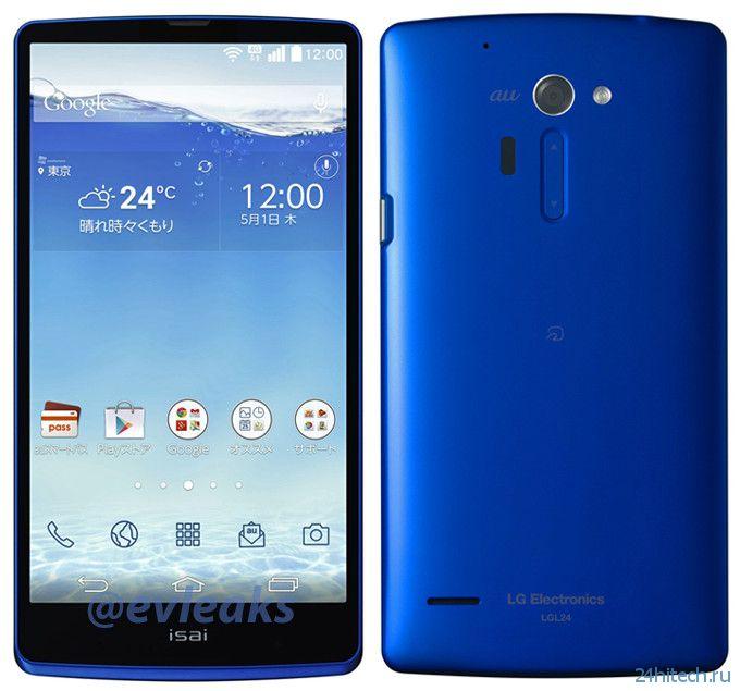 Смартфон LG G3 будет похож дизайном на LG L24 isai для KDDI?