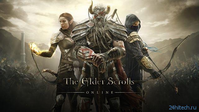 Состоялся официальный релиз The Elder Scrolls Online