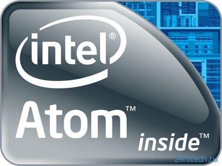 Выпущена пара процессоров Intel Atom C2000