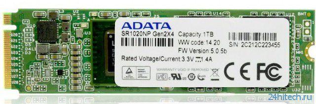 ADATA SR1020NP - флагманский SSD-накопитель формата M.2