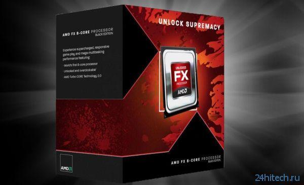 AMD возродит процессоры FX-серии