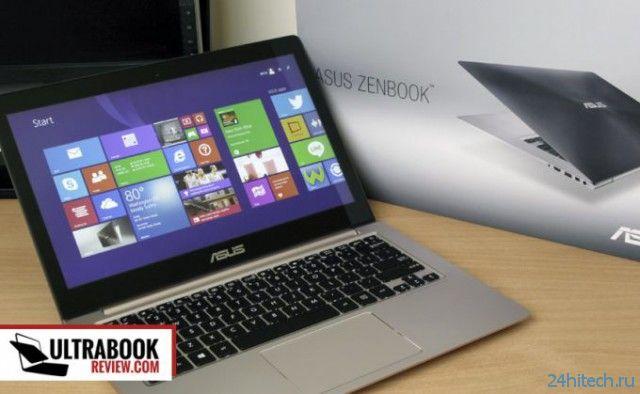 ASUS ZENBOOK UX303LN - новый ультрабук с процессором Intel Haswell и видеокартой NVIDIA GeForce GT 840M