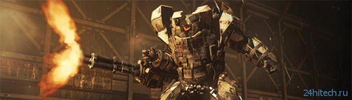 """Activision: """"Трёхгодичный цикл разработки новых частей Call of Duty обеспечит простор для экспериментов"""""""