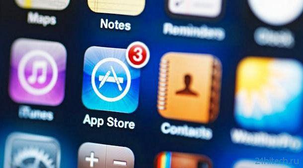 Apple ужесточает правила возврата денег за приложения в App Store