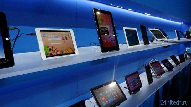 Бюджетные планшеты вытесняют iPad в России