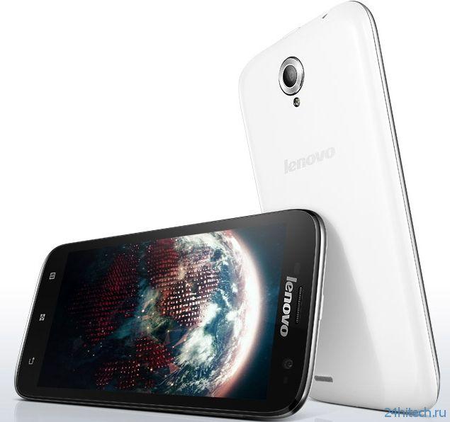 Дебют двух новых смартфонов: Lenovo S660 и A859