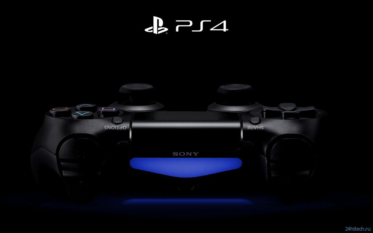 DualShock 4 изначально был создан для работы с VR-гарнитурой Morpheus