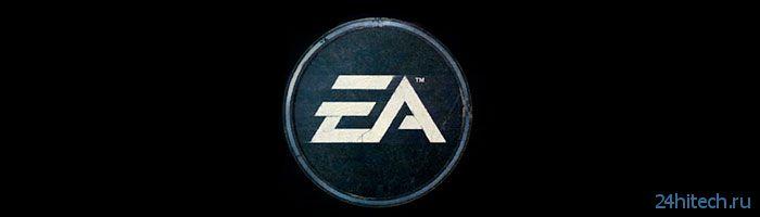 EA отключила 50 игр, включая C&C, Battlefield 1943, Battlefield 2, Crysis и Crysis 2