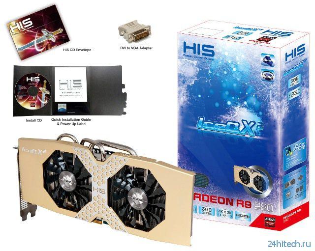 Эффектная видеокарта HIS R9 280 IceQ X2 OC с заводским разгоном