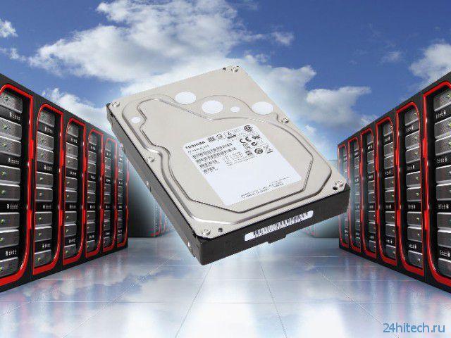 HDD-накопители корпоративного класса серии Toshiba MC емкостью до 5-ти ТБ