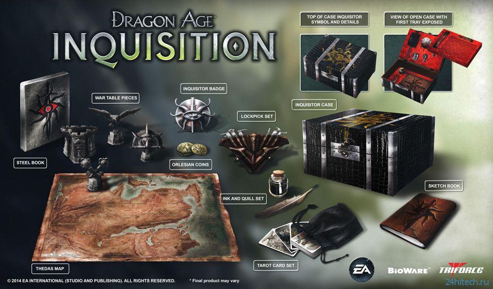 Коллекционное «убер-издание» Dragon Age: Inquisition