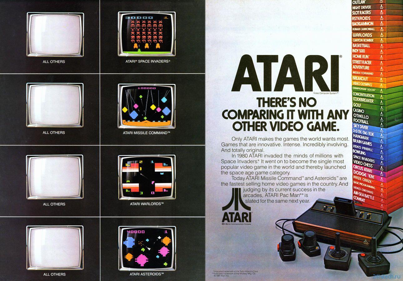 Компания Atari хочет вернуться на рынок «железа», но не с новой игровой консолью
