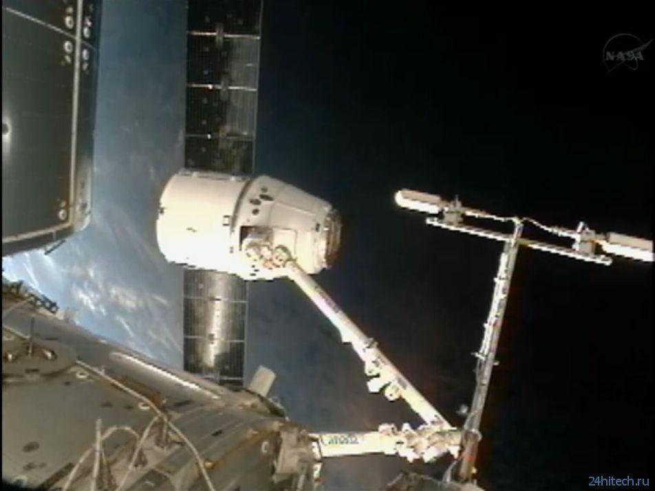 Космический корабль Dragon увезёт с МКС полторы тонны полезного груза