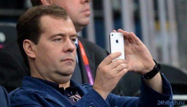 """Медведев: """"Вредить американцам при помощи отказа от продукции Apple – это смешно"""""""