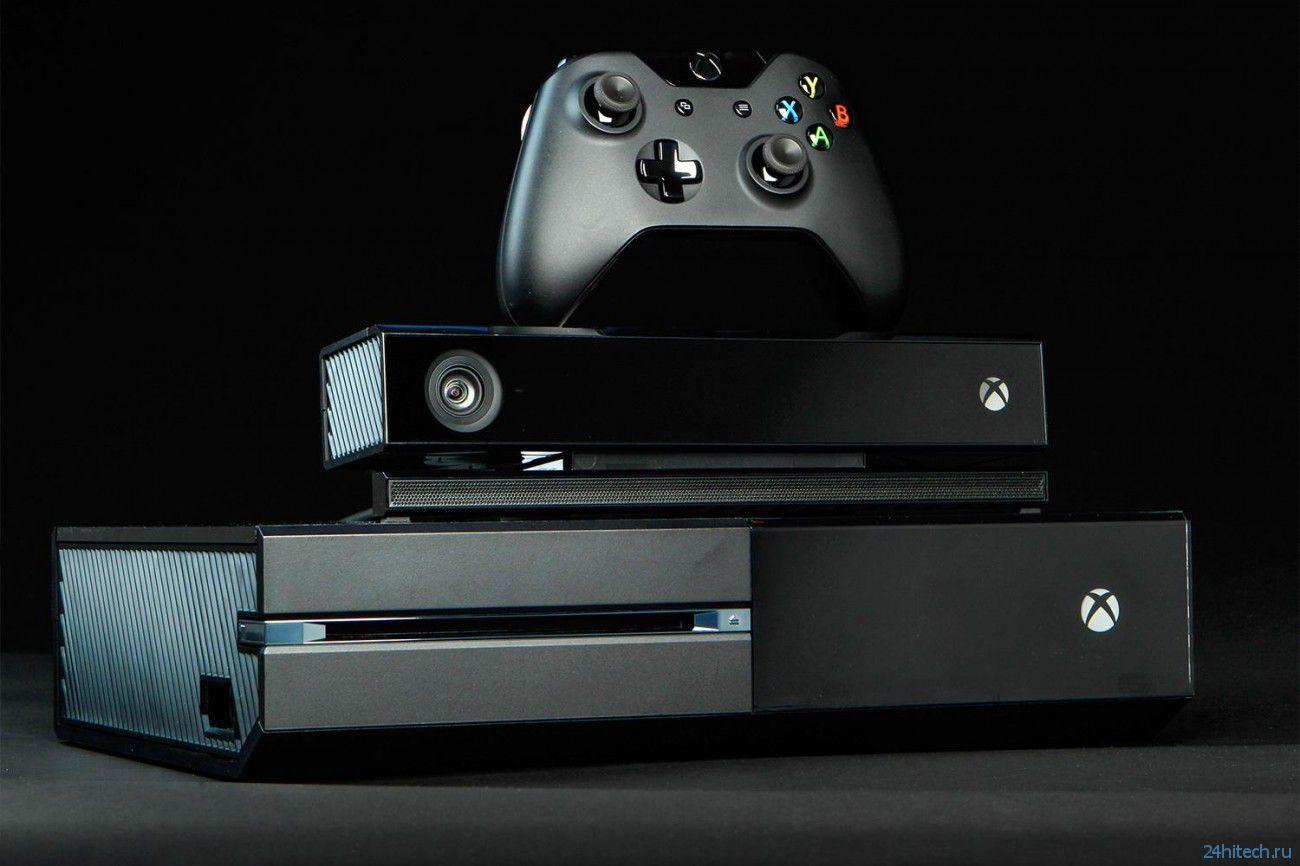 Microsoft не планирует компенсировать разницу в цене Xbox One тем, кто уже приобрёл её