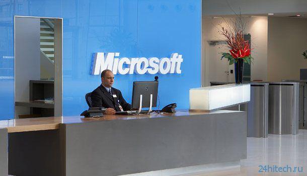 Microsoft против санкций – работа ОС Windows в России блокироваться не будет