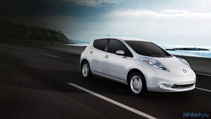 Nissan заменит электромобили Leaf на новые из-за дефекта сварки