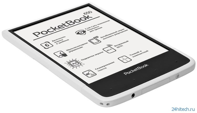 PocketBook 650: ридер с экраном E Ink Carta и 5-Мп камерой