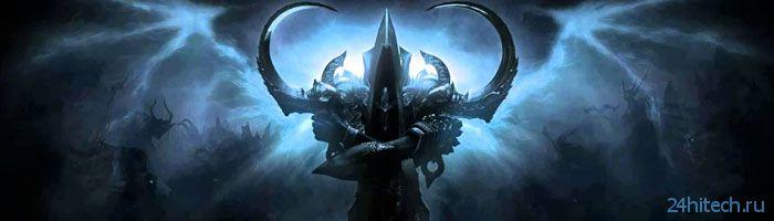 Подтвержден выход Diablo 3: Ultimate Evil Edition на Xbox One