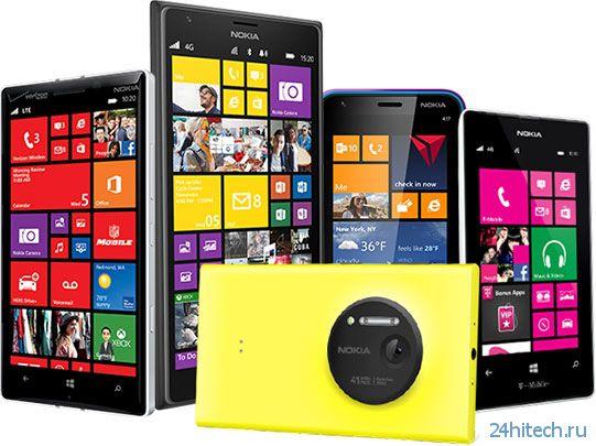 Смартфоны Windows Phone на базе чипов MediaTek вряд ли появятся ранее 2015 года