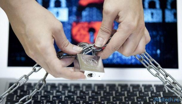 Социальные сети и торрент-трекеры с пиратским контентом будут полностью блокироваться в России