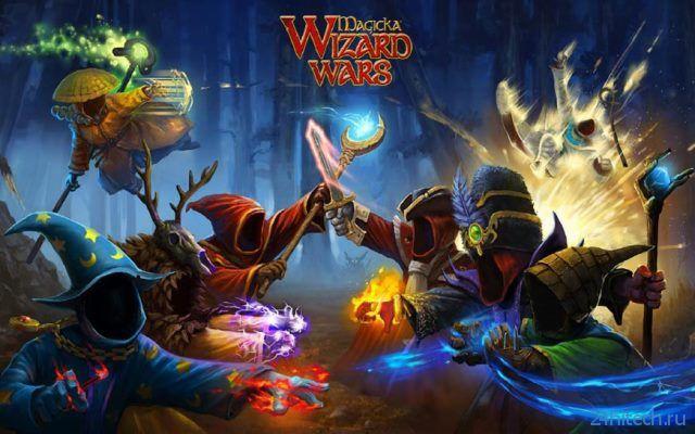 Старт открытого бета-теста Magicka: Wizard Wars состоится 27 мая