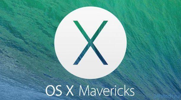 В коде OS X 10.9.4 Mavericks упоминаются новые версии iMac