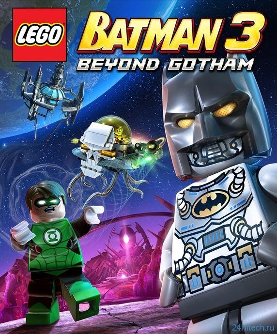 В третьей части LEGO Batman супергерои отправятся в космос