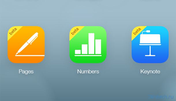 iWork for iCloud получил значительное обновление