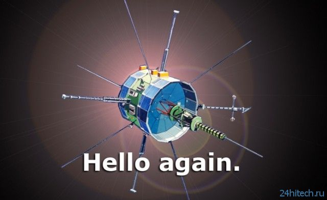 Аппарат NASA ISEE-3 впервые вышел на связь после 17 лет молчания