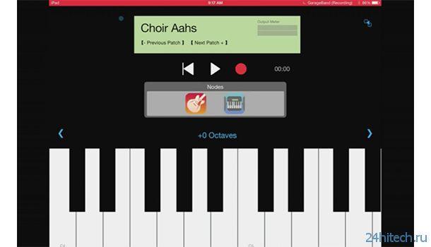 Apple внесла изменения в технологию передачи аудио для iOS 8 и OS X 10.10 Yosemite