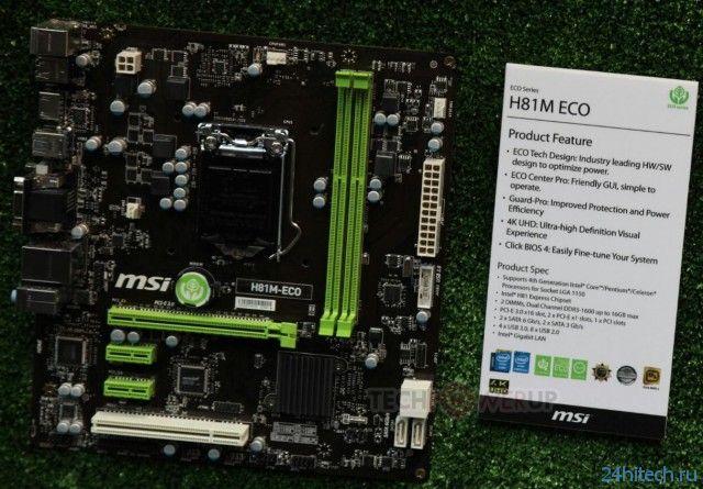 Computex 2014: энергоэффективные материнские платы серии MSI ECO