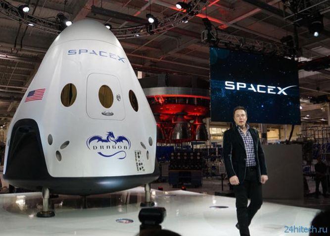 Элон Маск: отправка людей на Марс станет возможна в следующем десятилетии