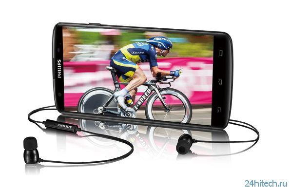Фаблет Philips I928 получил 6-дюймовый дисплей Full HD