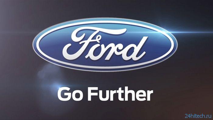 Ford Mobii: система внутрисалонного зрения для автомобилей