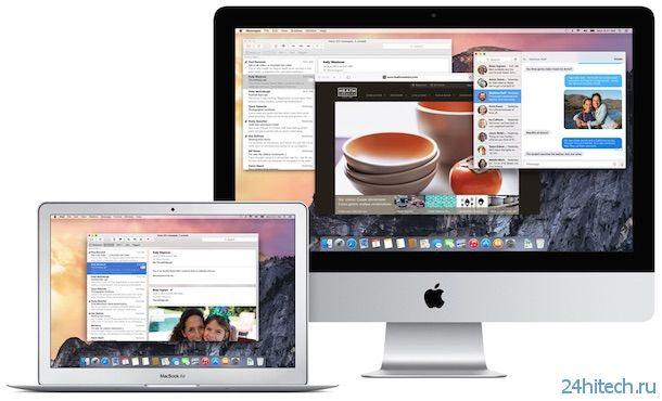 Как скачать OS X 10.10 Yosemite не имея аккаунта разработчика Mac