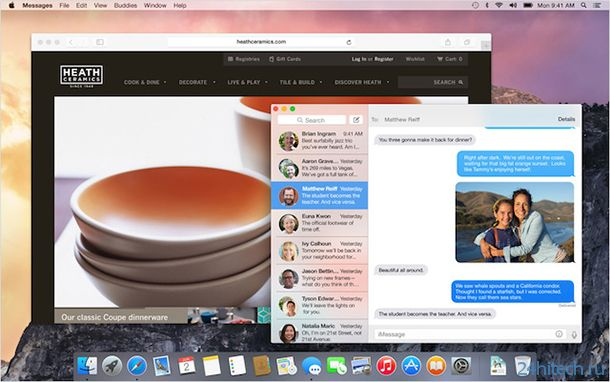 Как выглядят новые иконки в доке OS X 10.10 Yosemite