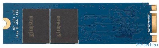 Kingston M.2 2280 - компактный твердотельный накопитель