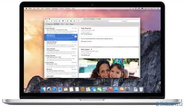 Mail в OS X 10.10 Yosemite. Что нового?