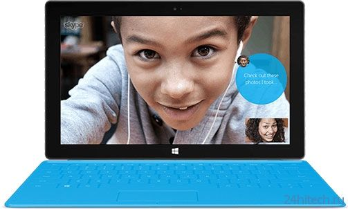 Microsoft прекратит поддержку январских и более старых версий Skype для Windows и Mac