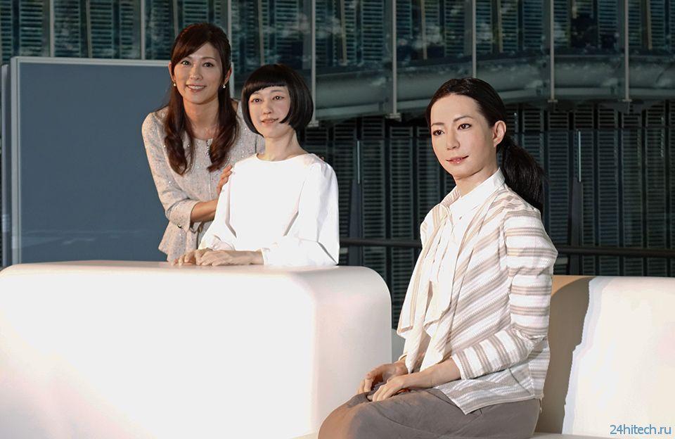 На выставке в Японии представлены реалистичные человекоподобные роботы