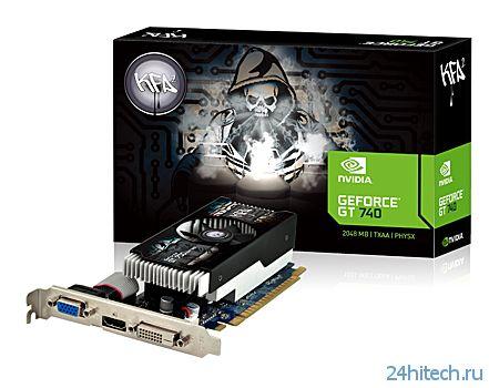 Низкопрофильные видеокарты с GDDR5-памятью имеются в серии KFA2 GeForce GT 740